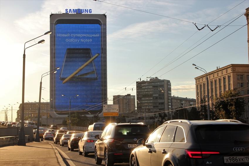 러시아 모스크바 하이드로프로젝트(Hydroproject) 옥외광고 모습