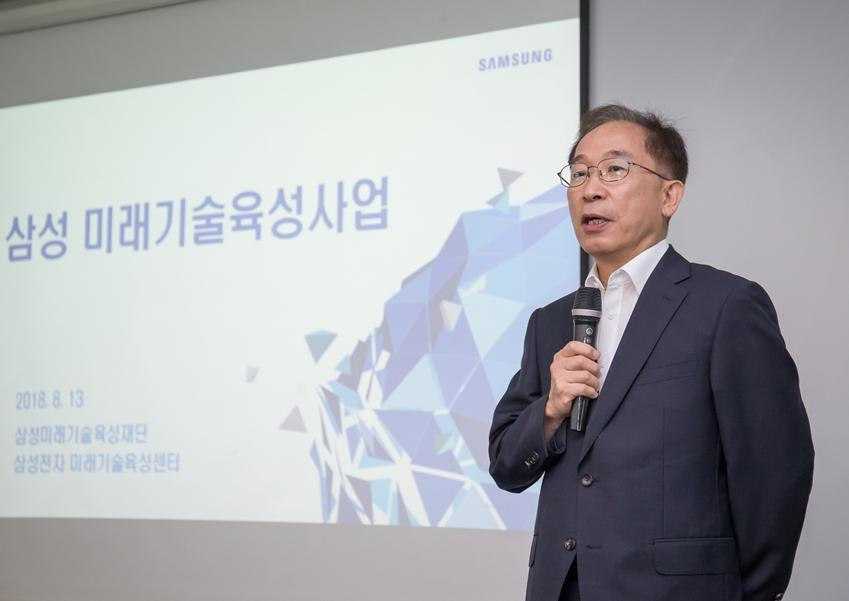 13일 열린 삼성 미래기술육성사업 기자간담회에서 국양 삼성 미래기술육성재단 이사장이 발표를 하고 있다.