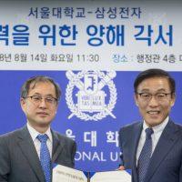 삼성전자-서울대 산학협력 협약식, 개방형 혁신으로 '반도체 생태계' 강화