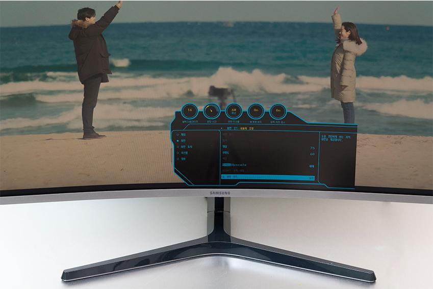화면 보호기 모드를 작동한 CJG5