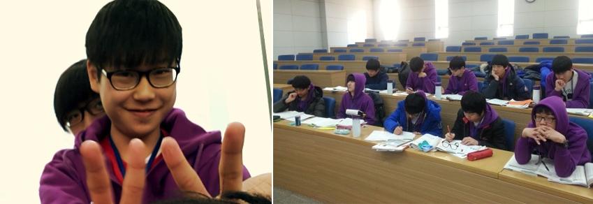 박성언씨는 강원 태백 함태중학교 2학년에 재학 중이던 2013년 1월 성균관대 캠프에 참가했다