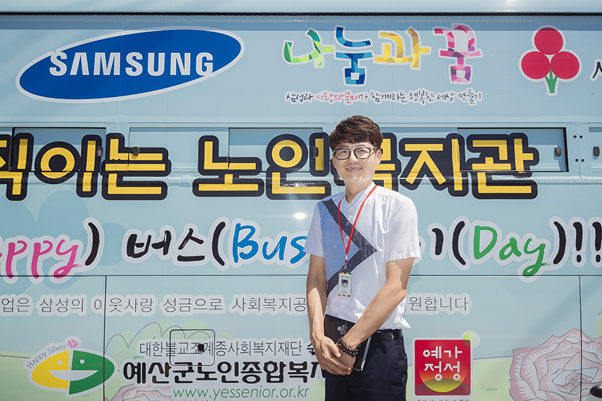 해피버스를 기획 운영중인 김윤진 과장