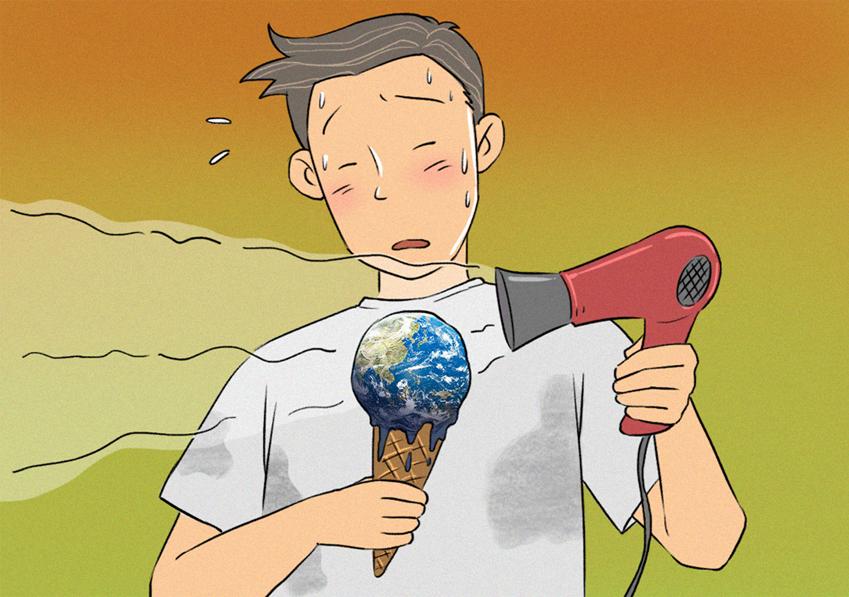 지구를 덥게 하는 사람의 모습