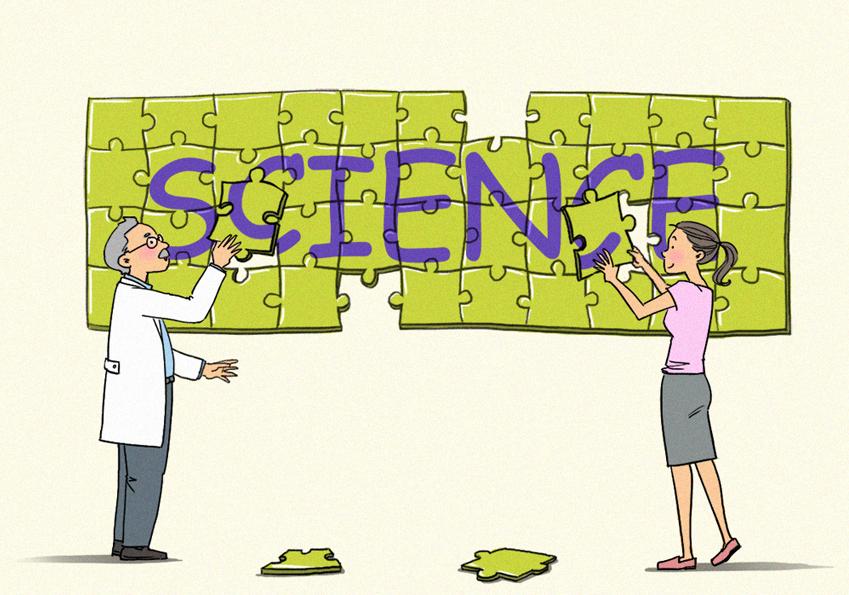 왼편의 과학자와 오른쪽의 일반인이 함께 과학이라는 퍼즐을 맞추는 모습 퍼즐안의 텍스트는 'SCIENCE'