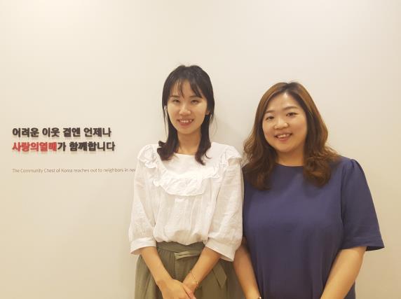 ▲나눔과꿈 사업 관련 실무를 도맡아 하고 있는 배경진(사진 왼쪽)씨와 유은혜 대리. 둘 다 사회복지공동모금회 배분사업본부 소속이다