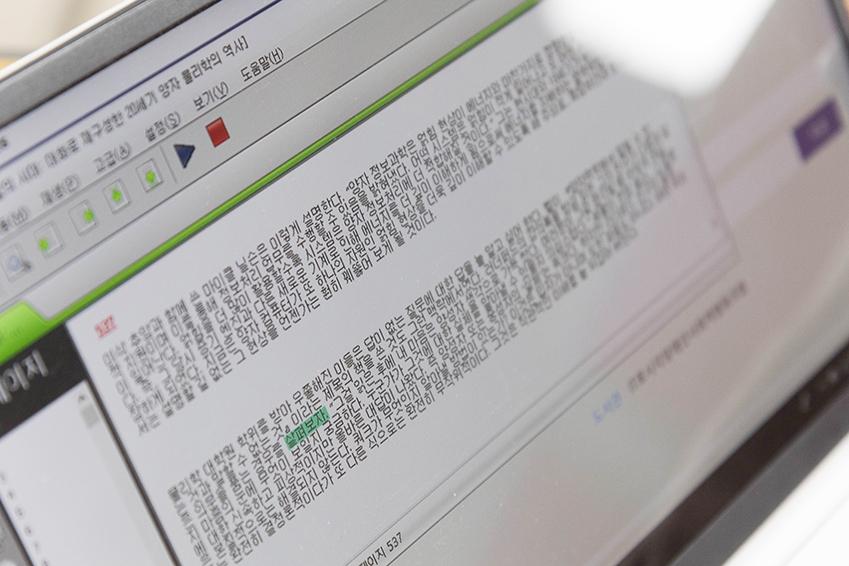 ▲자원봉사자들이 작업한 데이터는 실시간 음성 변환 절차를 거쳐 시각장애인에게 제공된다. 아이티로가 사용하는 이북 제작 소프트웨어엔 음성 속도 조절, 반복 구간 설정 등 다양한 옵션이 탑재돼있다
