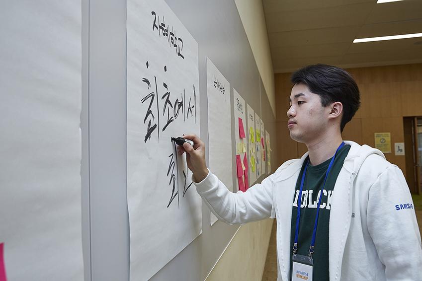 워크숍에 참석한 16개 기관은 각각의 성격에 맞는 교육 목표를 설정, 구체화한 후 다른 기관 사람들과 공유했다