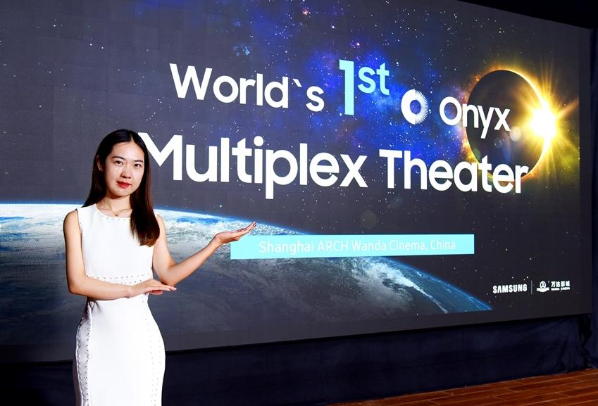 삼성전자와 글로벌 최대 극장 체인 완다(Wanda)그룹은 7일 중국 상하이 창닝구에 위치한 '아크(ARCH) 완다시네마'에 세계 최초 '오닉스' 스크린 전용의 '삼성 오닉스 멀티플렉스'를 개관했다.