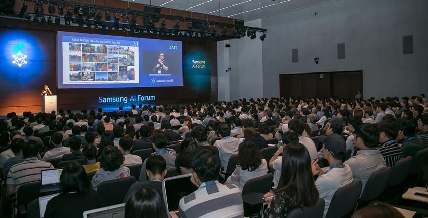 12일 삼성전자 서초사옥에서 시작한 '삼성 AI 포럼 2018' 현장 모습.