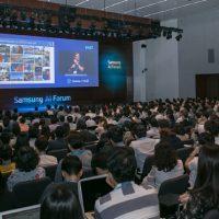 삼성전자, '삼성 AI 포럼 2018' 개최