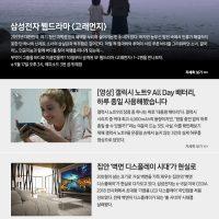 """[뉴스레터 319호] """"엄마, 고래는 어디 있어?"""" 웹드라마 <고래먼지>"""
