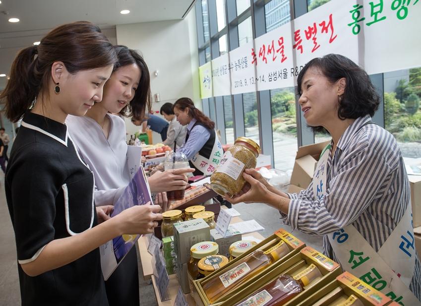 13일 삼성전자 서울R&D캠퍼스에서 열린 추석맞이 직거래 장터에서 임직원들이 삼성전자 자매마을 '경남 산청 지리산 대포곶감 마을'에서 생산된 제품들을 둘러보고 있다.
