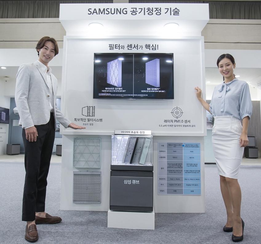 삼성전자가 18일부터 20일까지 서울 코엑스(COEX)에서 열리는 '에어페어 2018 - 미세먼지 및 공기산업 박람회'(이하 '에어페어 2018')에 참가해 미세먼지 예방부터 실내 환경 개선까지 도와주는 '토탈 청정 솔루션'을 선보였다. 삼성전자 모델들이 삼성전자의 공기청정 기술을 설명하고 있다.