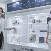 삼성전자, '에어페어 2018'서 '토탈 청정 솔루션' 선보인다