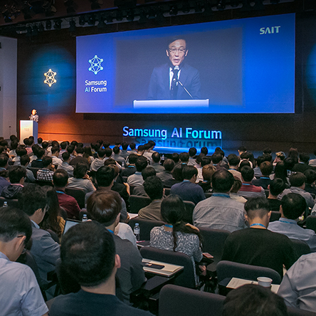 세계 석학들의 눈으로 본 AI의 미래…'삼성 AI 포럼 2018'
