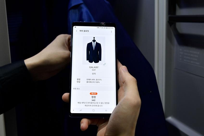 옷에 붙어 있는 바코드를 스마트싱스 앱을 활용해 스캔하면 옷의 관리 이력을 알려주고, 적절한 관리 코스를 추천해주기도 한다.