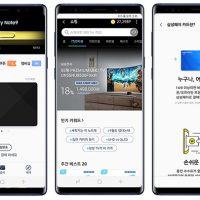 처음 만나는 사용자도 쉽고 빠르게, 더 많은 혜택으로 돌아온 삼성 페이 v4.0