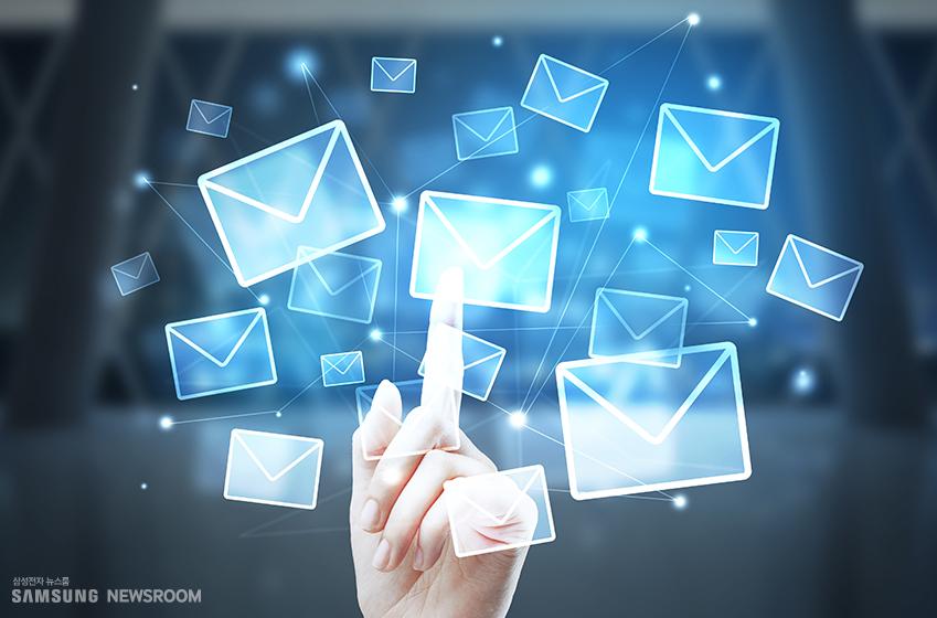 수많은 메일들