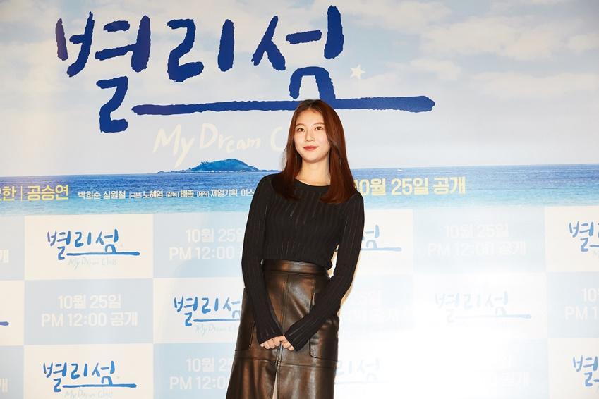 공승연 씨는 동생인 그룹 '트와이스'의 멤버 정연과 함께 <별리섬>의 OST '별처럼'을 불렀다