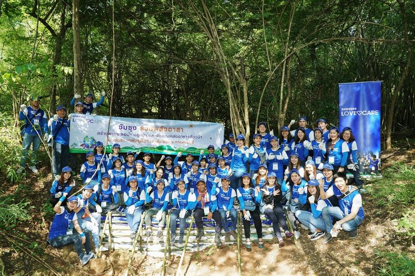 태국 야생동물 보호구역에서 봉사 활동에 참여한 태국법인 임직원들