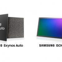 삼성전자, 차량용 반도체 브랜드 'Exynos Auto' · 'ISOCELL Auto' 출시