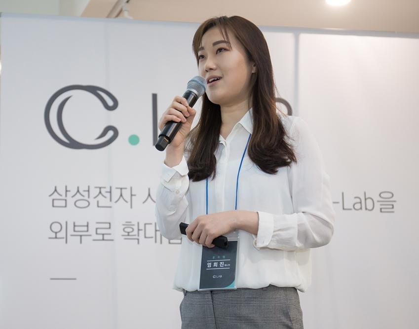 17일 삼성전자-서울대 공동연구소에서 룰루랩 엄희진 매니저가 발표하고 있다.