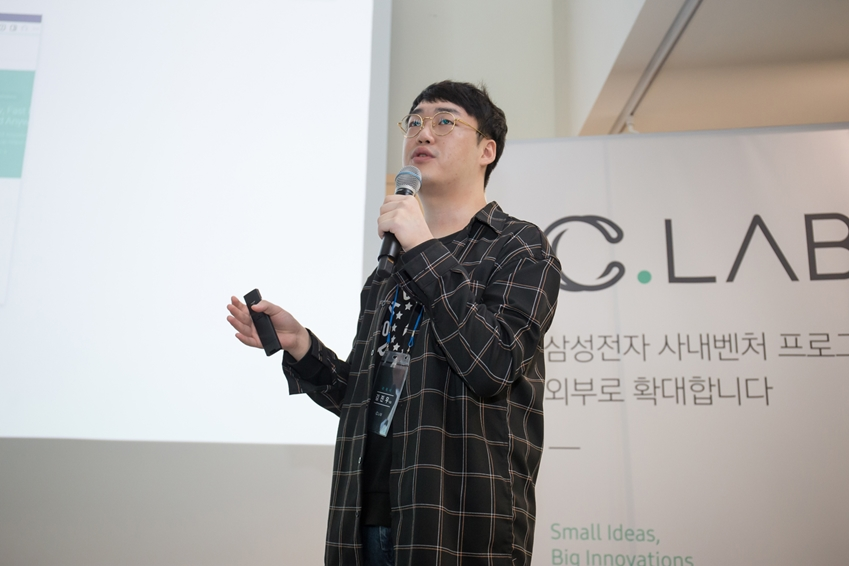 17일 삼성전자-서울대 공동연구소에서 라이너 김진우 대표가 발표하고 있다.