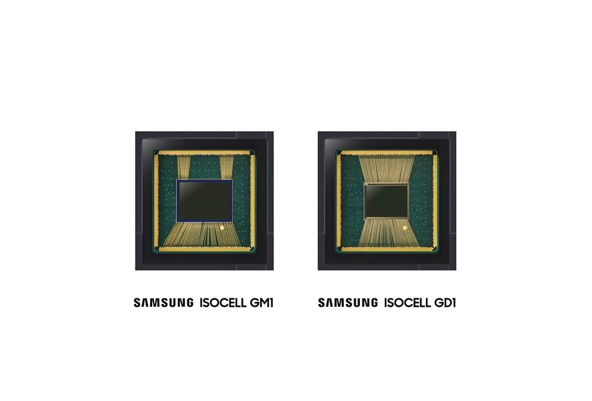 삼성전자 이미지센서 신제품 GM1, GD1
