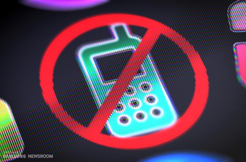 휴대폰 금지 마크