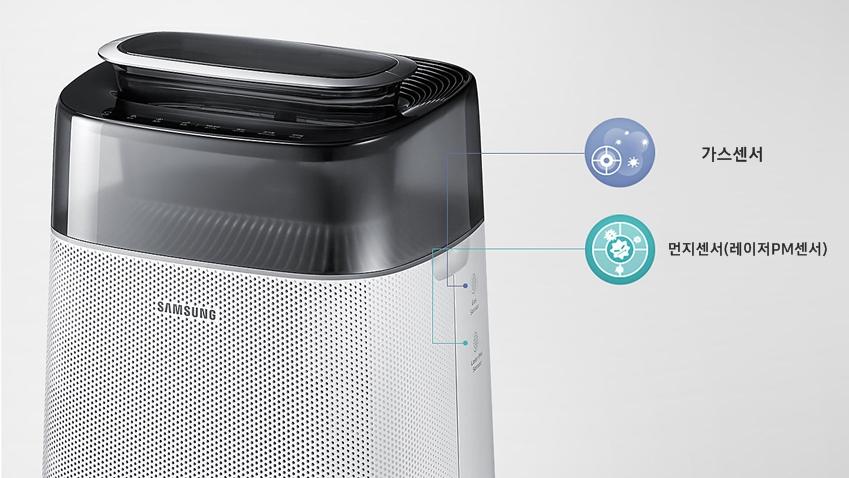 삼성전자 공기청정기