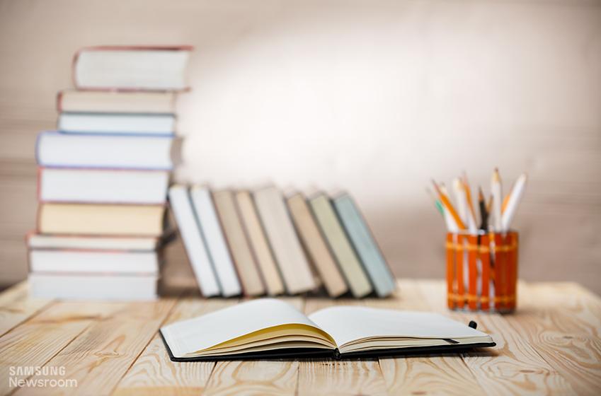 다양한 공부와 책