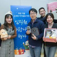 삼성전자, 창립 49주년 기념해 '창업의 뜻' 기리는 임직원 사랑나눔 봉사활동