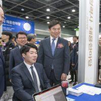 삼성전자, 협력사 우수 인재 확보 돕는 '2018 삼성 협력사 채용 한마당' 개최