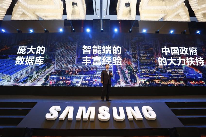15일 중국 베이징 누오호텔에서 개최된 삼성 미래기술포럼에서 삼성전자 DS부문 중국총괄 최철 부사장이 환영사를 하고 있다.