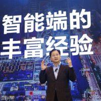 삼성전자, 중국서 '삼성 미래기술 포럼' 개최