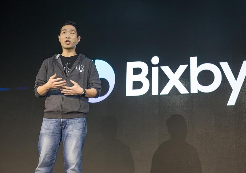 삼성전자 무선사업부 이지수 상무가 '삼성 빅스비 개발자 데이'에서 개발자 대상으로 연설을 진행하고 있다.