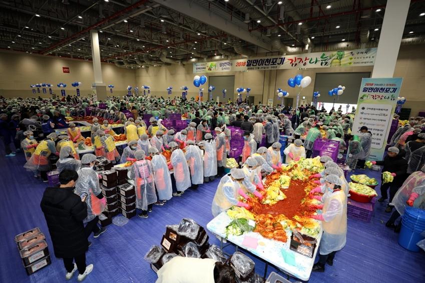연말을 맞아 구미 소재 컨벤션센터 '구미코' 삼성전자 임직원과 구미 새마을회 회원 850여명이 32톤 규모의 김장 김치를 담가 도움이 필요한 3,000세대에 전달했다.