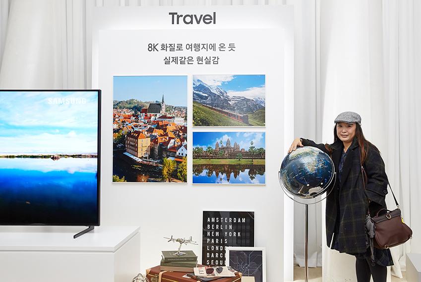 여행 전문 블로거 '트레블 지니어스' 양미예 씨