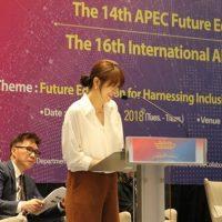 APEC미래교육포럼서 전한 '삼성스마트스쿨 교육 혁신 7년 여정'