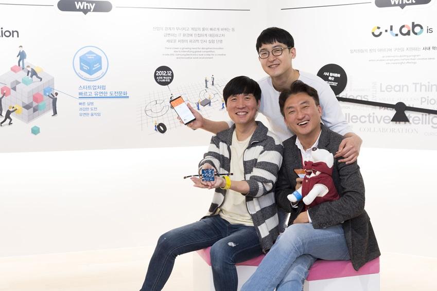 삼성전자 사내 벤처 육성 프로그램 크리에이티브랩(Creative Lab, 이하 'C랩') 과제 '쁘띠앙'