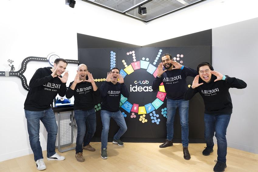 미국•영국•브라질•이라크…. 다섯 팀원 모두 다른 국적 소유자인 스피크이지는 삼성전자 글로벌 인턴십 프로그램으로 만나 5년간 우정을 다져온 '베프(베스트 프렌드)'들이다.