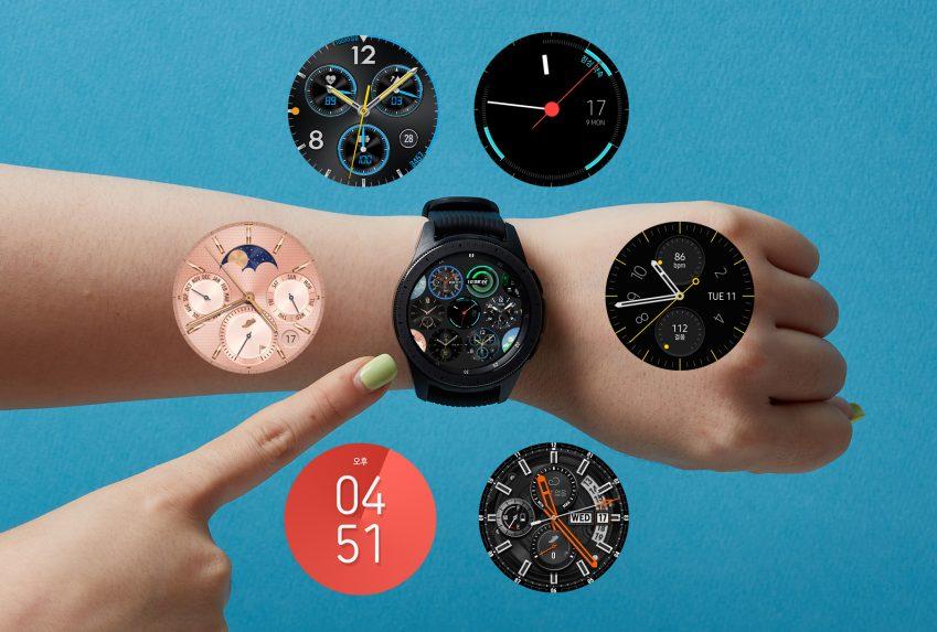 '갤럭시 워치'의 각기 다른 디자인과 기능을 가진 다양한 시계 화면
