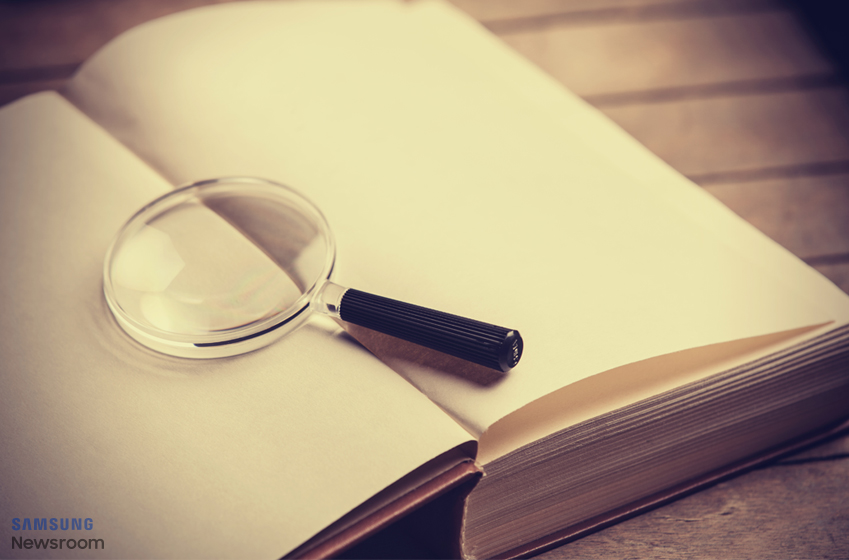 책과 돋보기