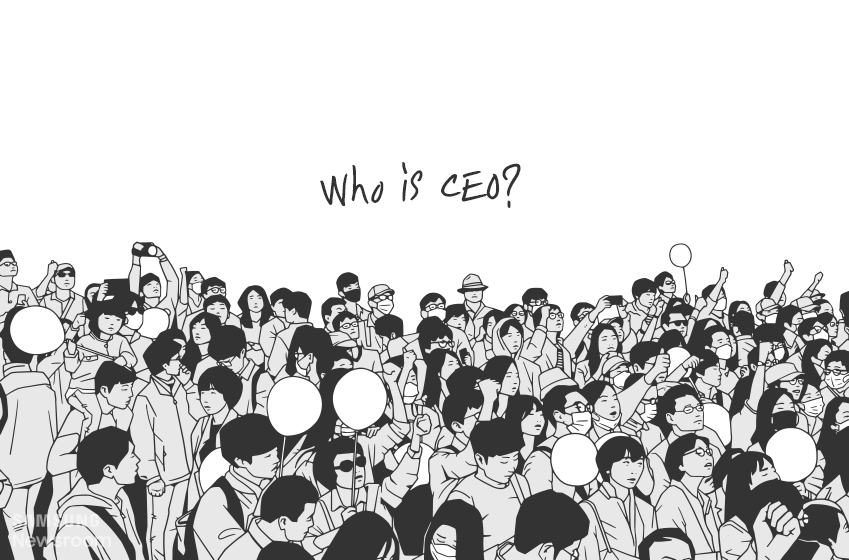 who is CEO