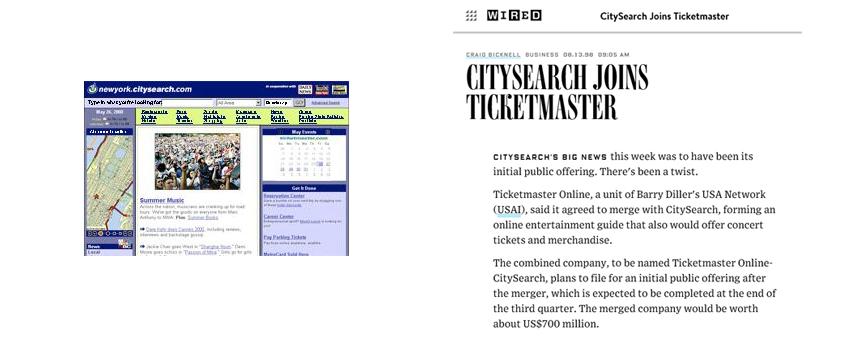 ▲1995년 당시 시티서치 초기 화면(왼쪽 사진)과 시티서치•티켓마스터의 합병 소식을 알리는 1998년 신문 기사