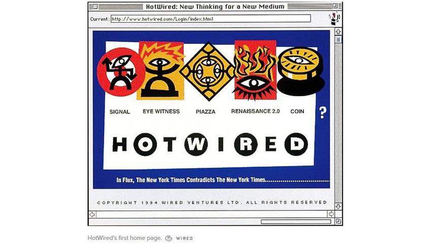 ▲1994년 창간된 세계 최초 웹진 '핫와이어드'의 초기 화면