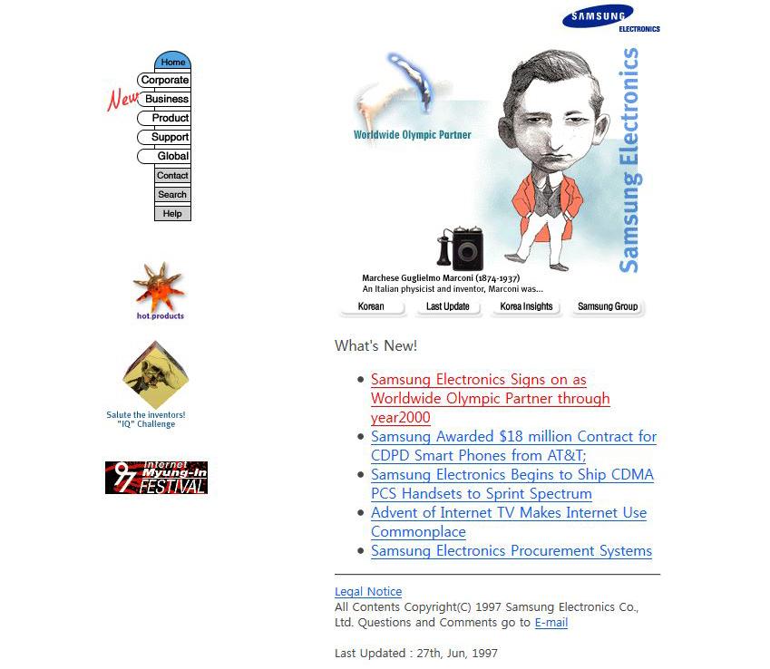 ▲ 삼성전자 홈페이지의 전신인 '삼성일렉트로닉스닷컴(samsungelectronics.com)'. 1997년 3월 중순 당시 캡처한 것이다