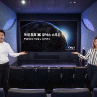 삼성전자, 롯데컬처웍스와 미래형 디지털 영화관 구축