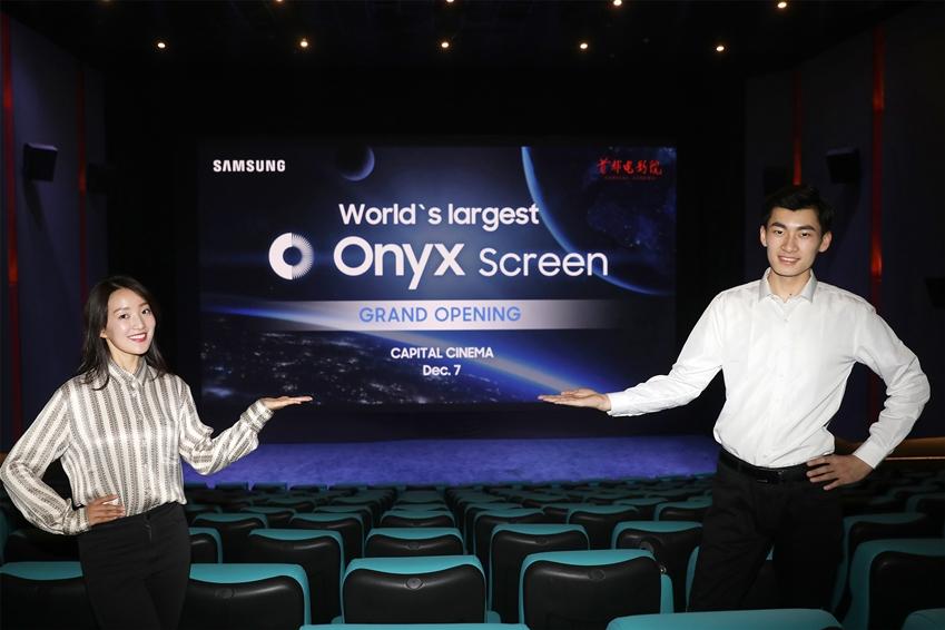삼성전자가 7일 중국 베이징에 위치한 쇼오두 영화관에 가로 14미터의 대형 '오닉스(Onyx)' 스크린을 최초로 도입하고 개관 축하 행사를 가졌다. 삼성전자 모델들이 대형 '오닉스' 스크린을 소개하고 있다.