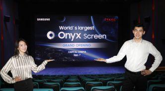 삼성전자, 2배 더 커진 '오닉스' 스크린으로 중국 관객 사로 잡는다